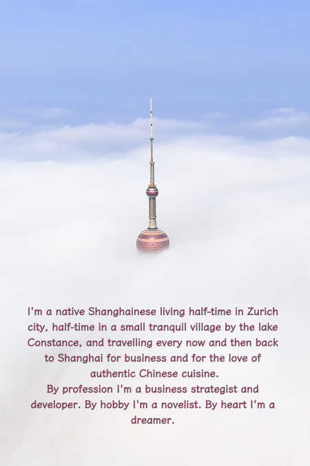 Shanghai TV tower with text 1